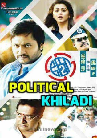 american pie full movie dubbed in hindi 3gp free