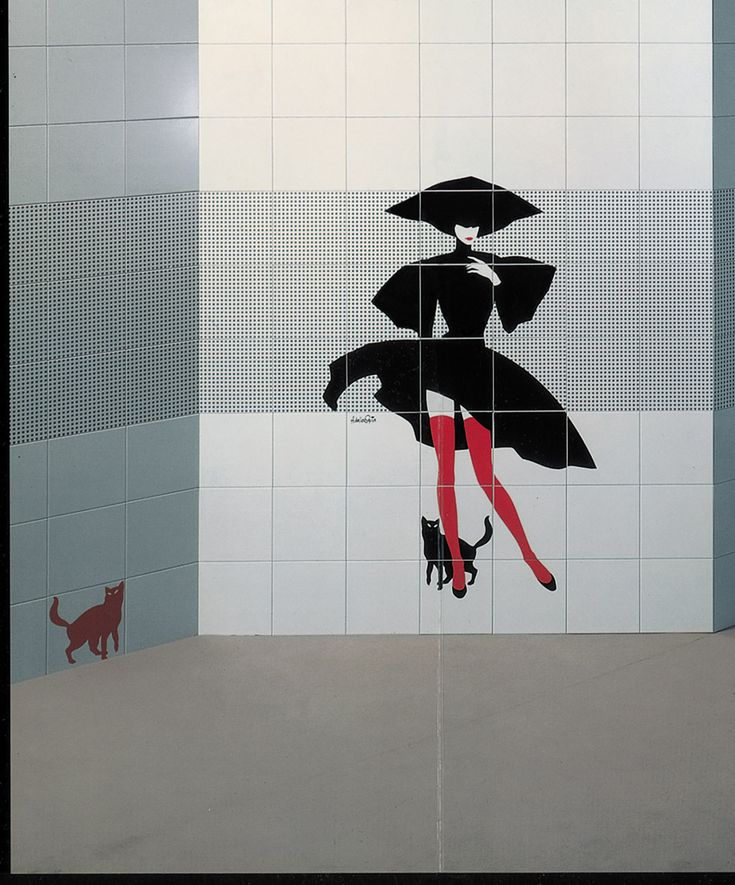BEST BRANDS: Marazzi turns 80 years old. | Marazzi 80's: Amleto dalla Costa - Il Crogiuolo - Angelica - Woman with a cat. | See more at: http://magazine.designbest.com/en/design-culture/brands/marazzi-turns-80-years-old/?utm_source=marazzi-turns-80-years-old&utm_medium=pinterest&utm_campaign=SOCIAL-activities @marazzitile