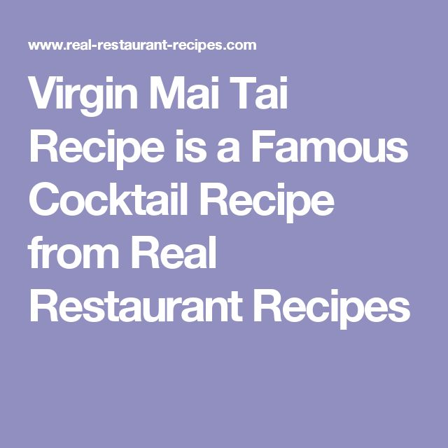 Virgin Mai Tai Recipe is a Famous Cocktail Recipe from Real Restaurant Recipes