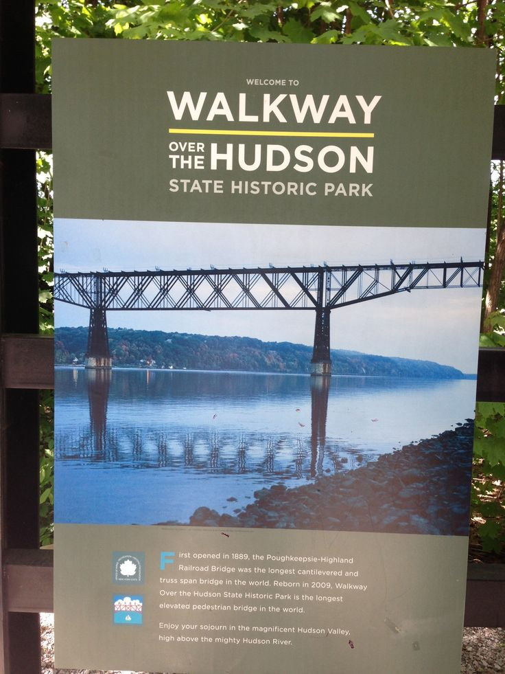 Walkway Over the Hudson State Historic Park in Poughkeepsie, NY