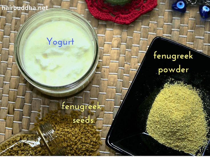 1 tablespoon fenugreek seed powder 5 to 6 tablespoons yogurt (use plain, whole fat) 1 to 2 tablespoon olive oil or argan oil 1 teaspoon shikakai powder (optional) 1 teaspoon amla powder (optional) 1/4 cup water (optional, to thin out the mixture) Mix, let set 2-3hrs Apply to dry/damp hair Cover 30 min