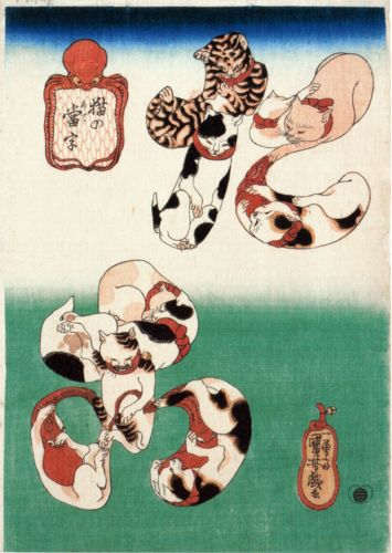"By Kuniyoshi Utagawa Cat calligraphy ""Tako (octopus)""  歌川国芳「たこ」"