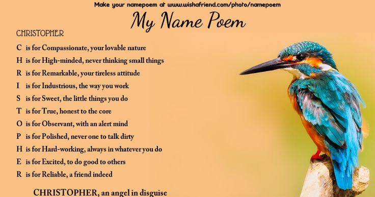 Acrostic Name Poem Acrostic Poem For Your Name Poems Names Acrostic Poem