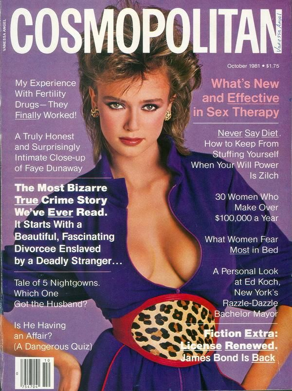 Model Vanessa Angel, born in November 1966, was 14 years old here when she appeared on Cosmo's cover in 1981.