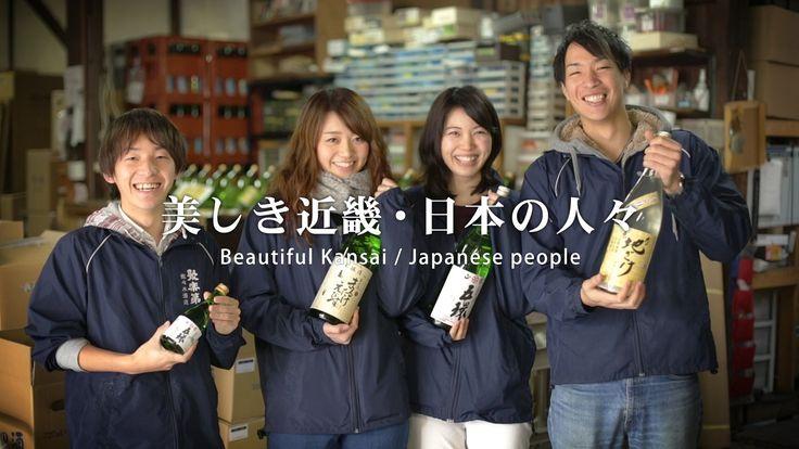 美しき近畿・日本の人々 中小機構近畿  ─Beautiful Kansai/Japanese people  SME Support,JAPAN─