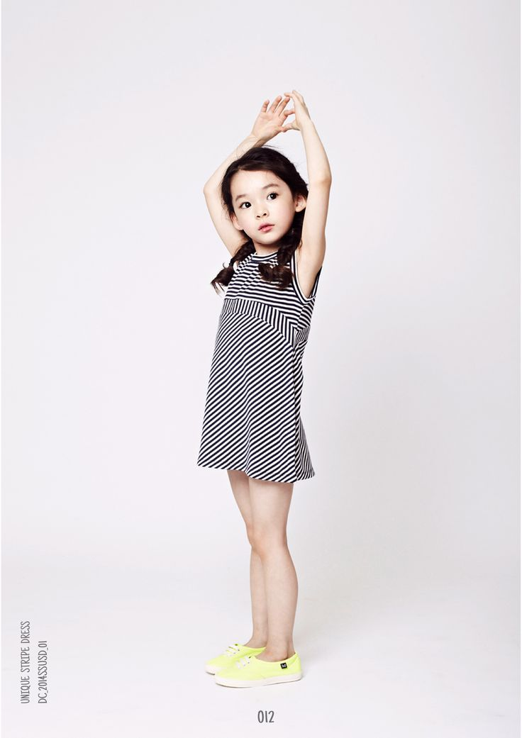 1000 Images About Dearc 2014ss Lookbook On Pinterest Girl Model Kids Fashion And Fashion Styles