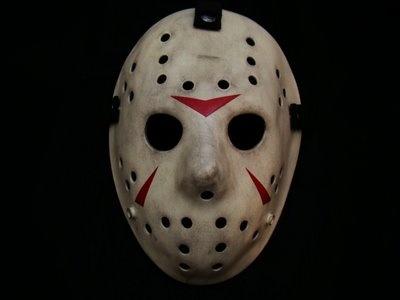 Jason Voorhees Mask Wallpaper