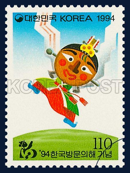 COMMEMORATION OF VISIT KOREA YEAR 1994, Talchum, commemoration, white, green, 1994 01 11, 94 한국방문의 해 기념, 1994년 01월 11일, 1752, 탈춤, postage 우표