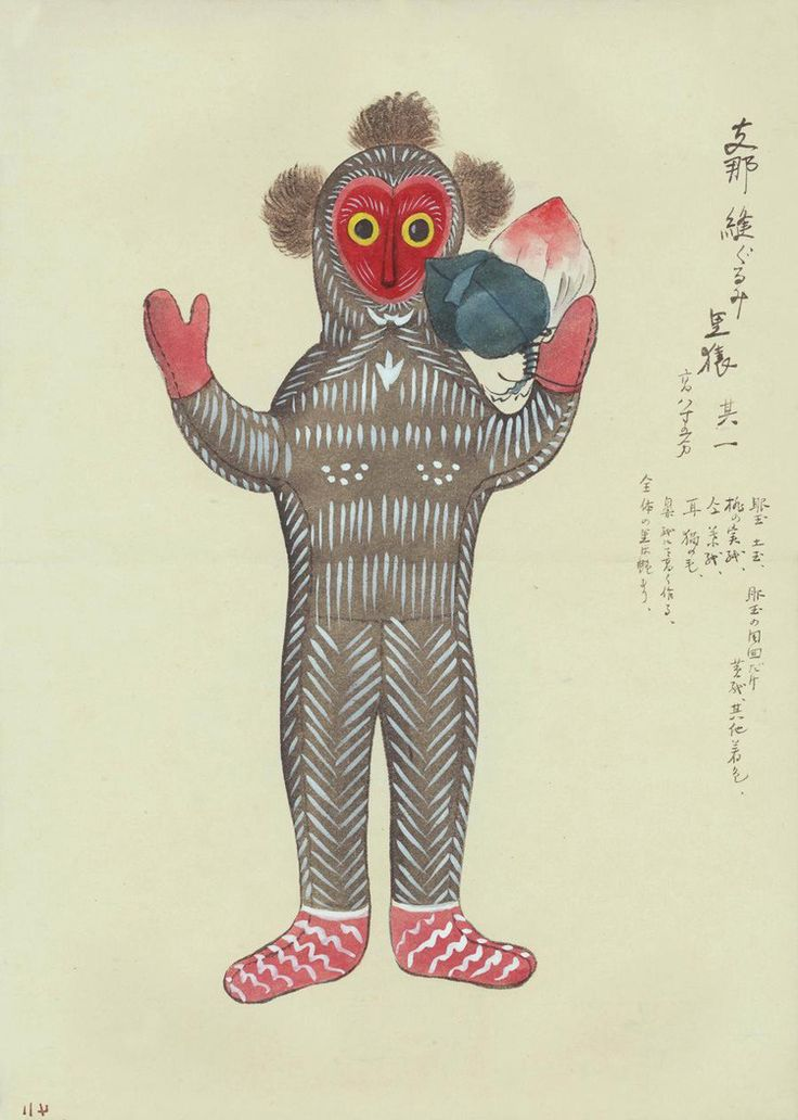 old Japanese toy design