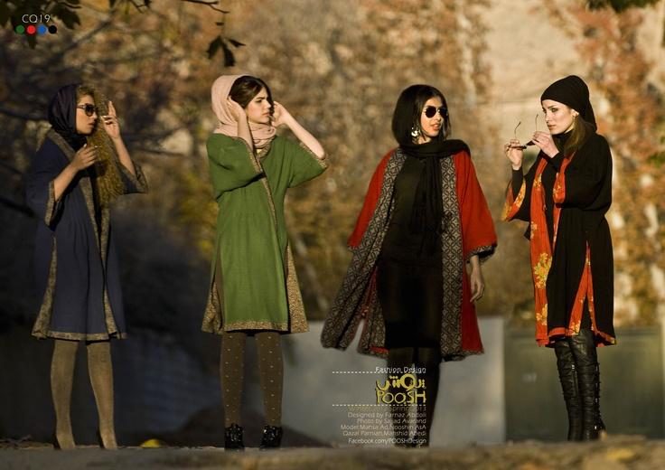 عکسهای مدل لباس ایرانی نوروز 94