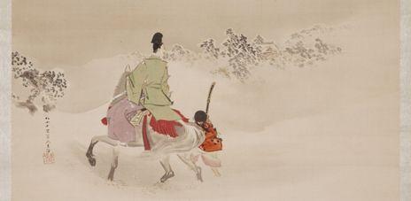 """Zu sehen ist: Kikuchi Yōsai (1781-1878): Ariwara no Narihira besucht Prinz Koretaka, Episode aus den """"Erzählungen von Ise"""". Hängerolle, Tusche und Farben auf Seide, Meiji-Zeit, datiert 1874."""
