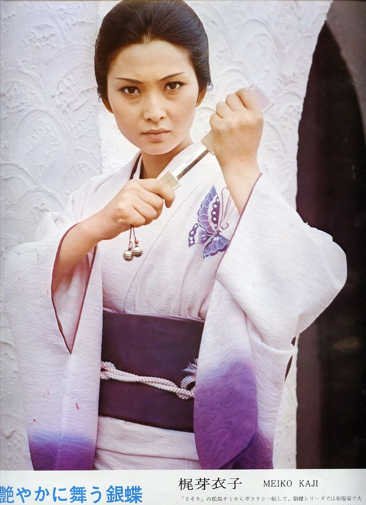 56 best images about Meiko Kaji on Pinterest | Images for ...
