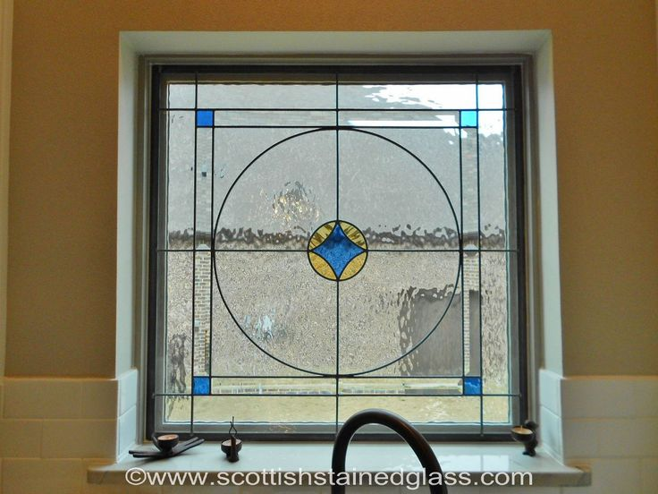 Bring This Tranquil Look Into Your Kitchen With A Colored Stained Glass  Installation