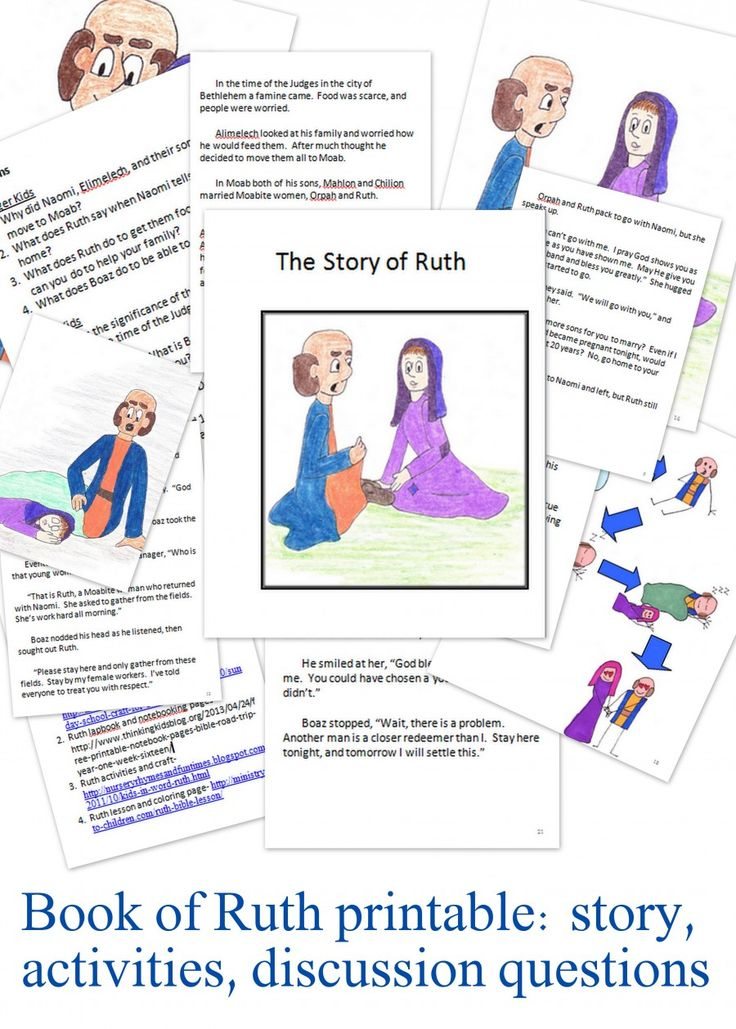 Naomi and Ruth I Old Testament Stories I Animated Children ...