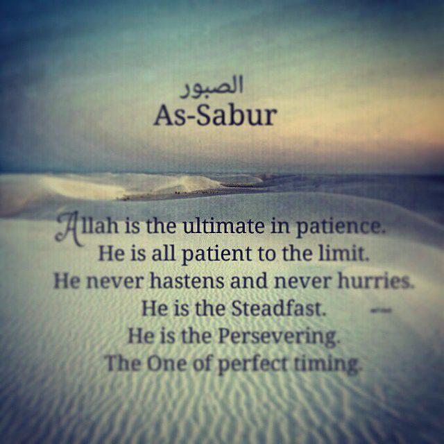 As-Sabur