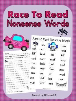 Students will race to read nonsense words as they move their cars across the speedway and read nonsense words through the cut out windows on each car. This activity will help students build fluency and help support students for Dibels testing. This game is great to play during RTI or literacy center time.
