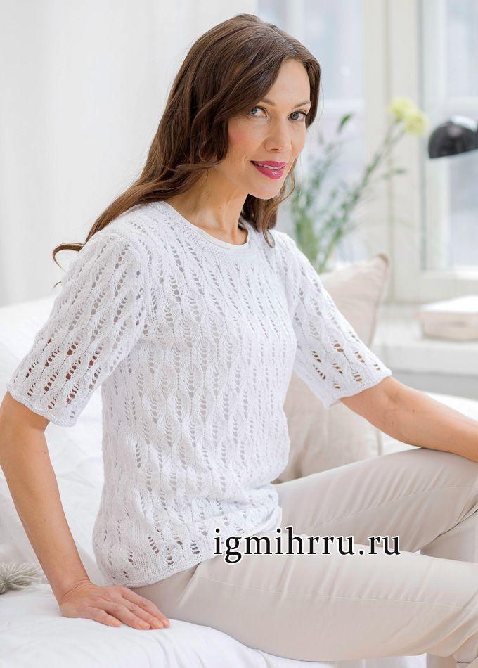 Летний белый пуловер с ажурным узором. Вязание спицами