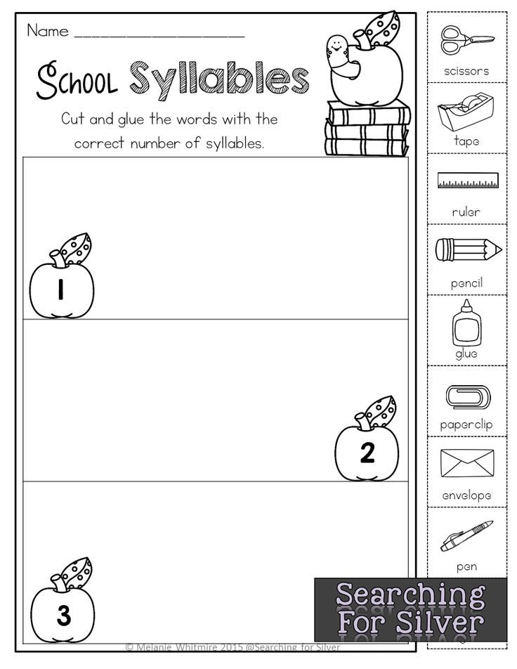 Back to School Math & Literacy Printables {1st Grade