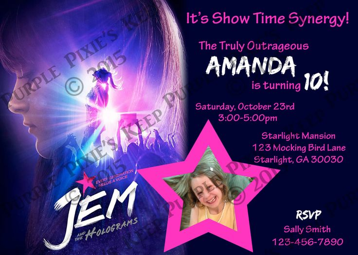 Jem and the Holograms Movie Birthday Party Invitation - 2 Designs! by PurplePixiesKeep on Etsy