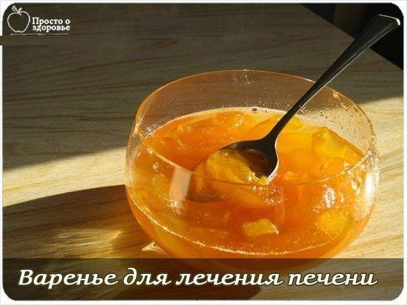 Варенье для лечения печени