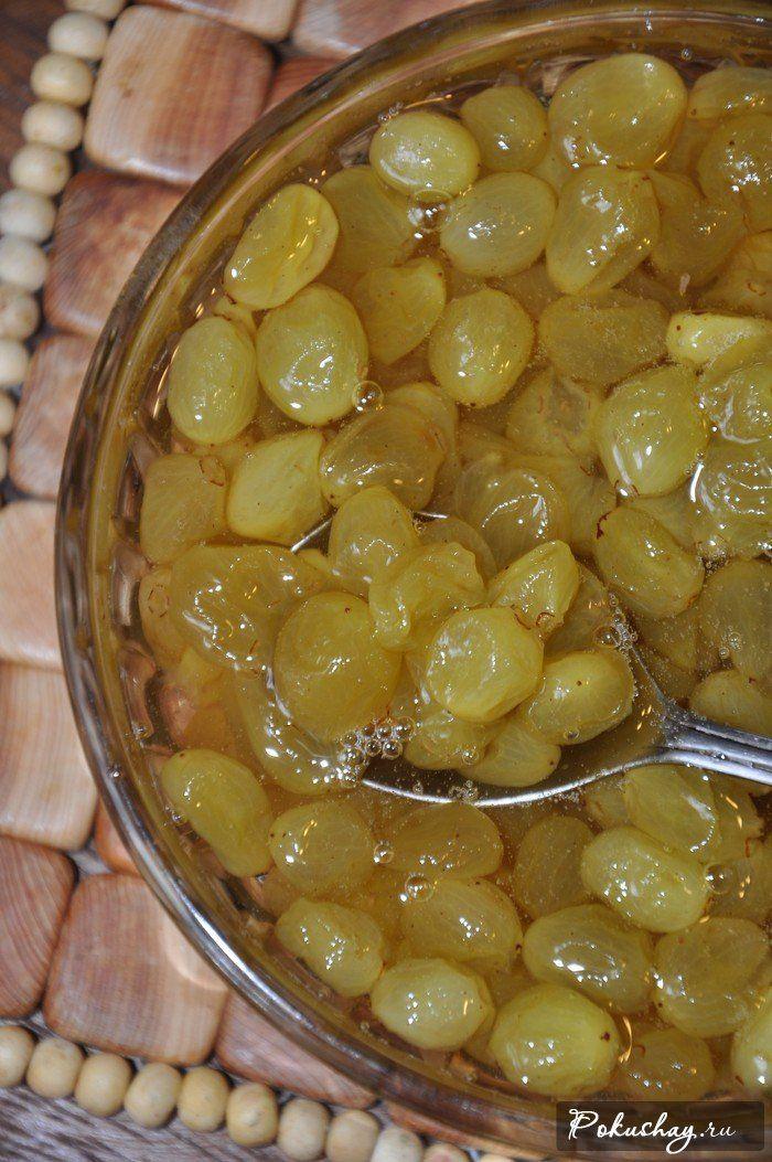 Варенье из винограда - рецепты вкуснейшего виноградного варенья на зиму с фото и видео