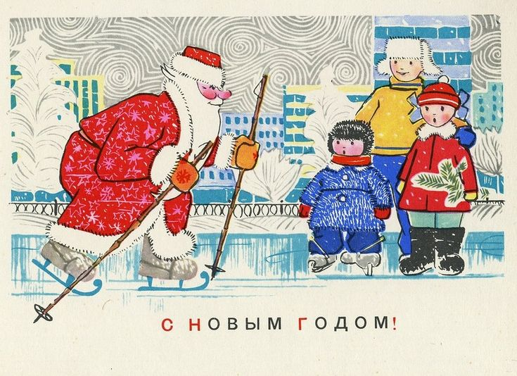 (Издание Министерства связи СССР, 1971 год, худ.М.Папулин)