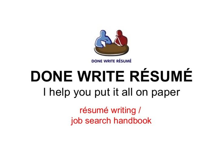 by done write rsum via slideshare - How To Write Resume Cover Letter