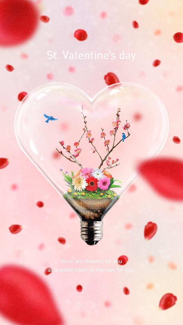 St. Valentine's day 2013