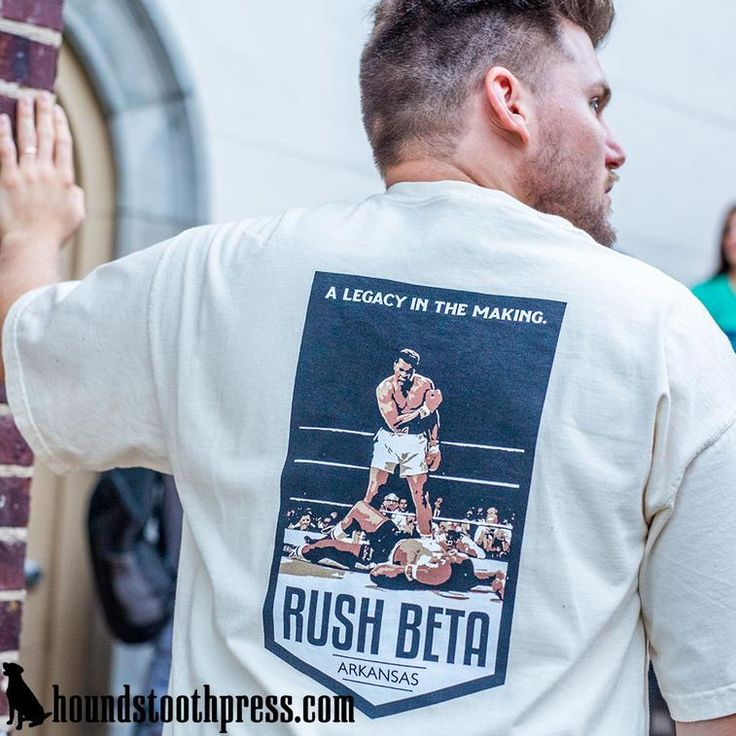 42 best for my phi gam man images on pinterest fiji for Southern fraternity rush shirts