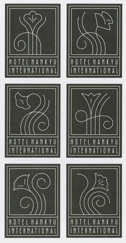 Hotel Hankyu International Identity -  Pentagram Design, New York, 1991