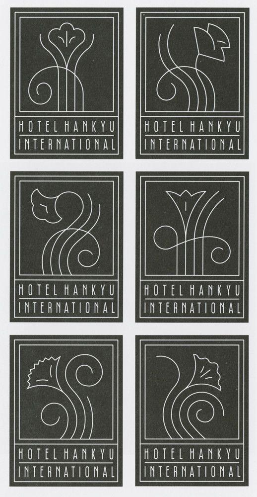 Hotel Hankyu International Identity -  Pentagram Design, New York, 1991