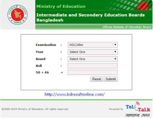 HSC Result 2017 Publish Date | Bangladesh Education Borad - All University admission Result, University Admission Test result 2017 Bangladesh