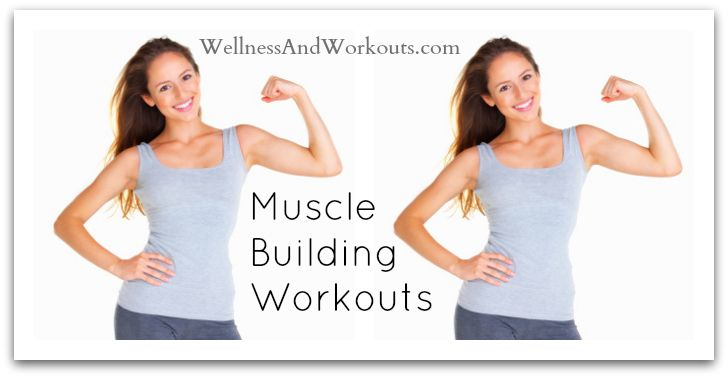 Muscle building workouts help women lose fat. These workouts can be done at home, and will not add bulk. Click through to learn more!