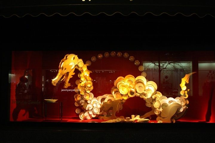 Harrods Chinese New Year windows at Knightsbridge, London
