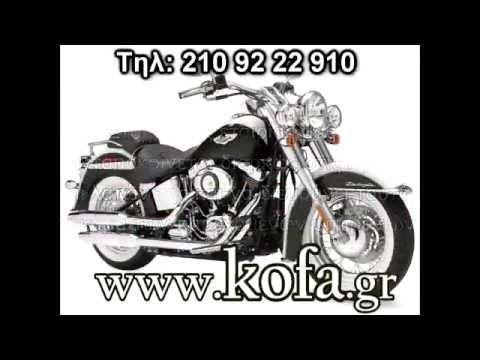 ασφαλεια μοτο,ασφαλειες μοτο,φθηνη ασφαλεια μοτο,φθηνες ασφαλειες μοτο