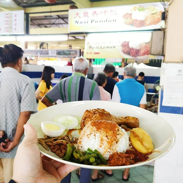 A Must Try Nasi Pandan Nasi Lemak Located At Taman Sentosa Bukit Mertajam Penang Small Rice Only Rm 4 50 Which I Had Now Normal Set Only Rm 6 50 Foodi