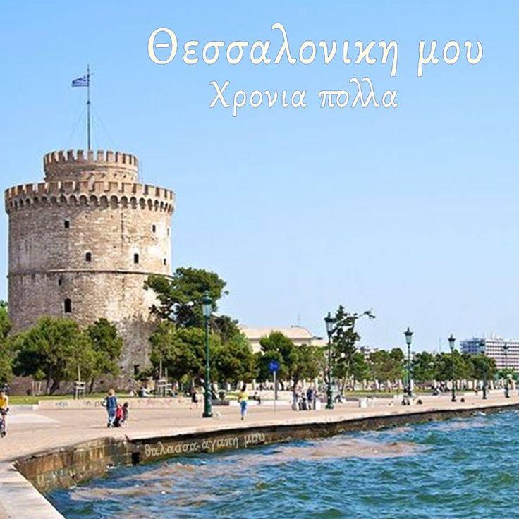 panagiotis pavlidis (@47panagiotis) | Twitter