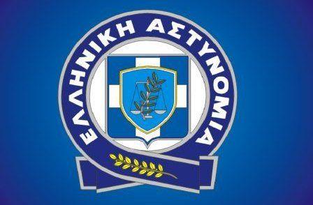 Ελληνική Αστυνομία: «Η Ελληνική Αστυνομία σε διαρκή μάχη κατά των ναρκωτικών»
