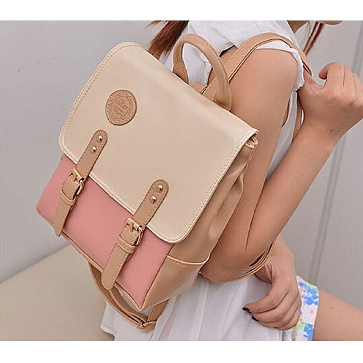 Korean Style Contrast Color PU Backpack School Bag Beige & Pink - Tmart