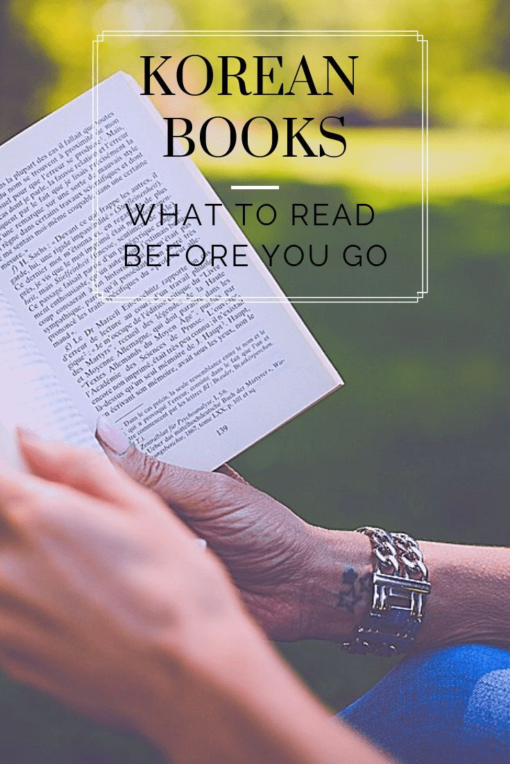 Korean Book Recommendations What To Read Before You Go Book Recommendations What To Read Books