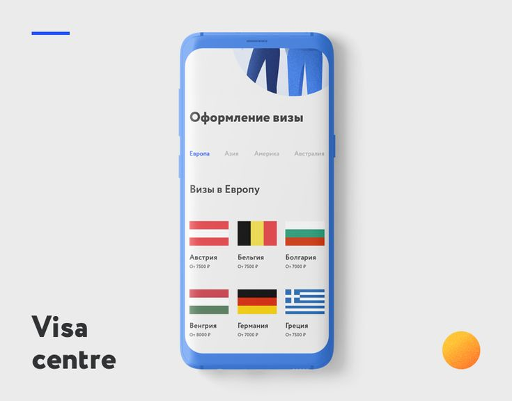 Check out this behance project visa application centre