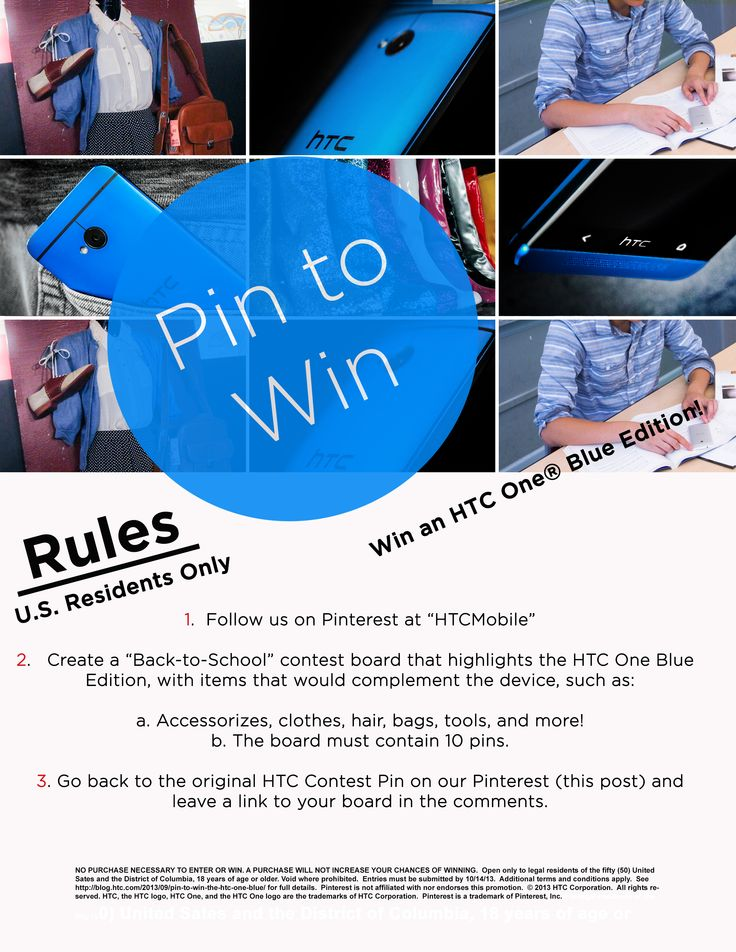 Enter for a chance to win your very own HTC One Blue!