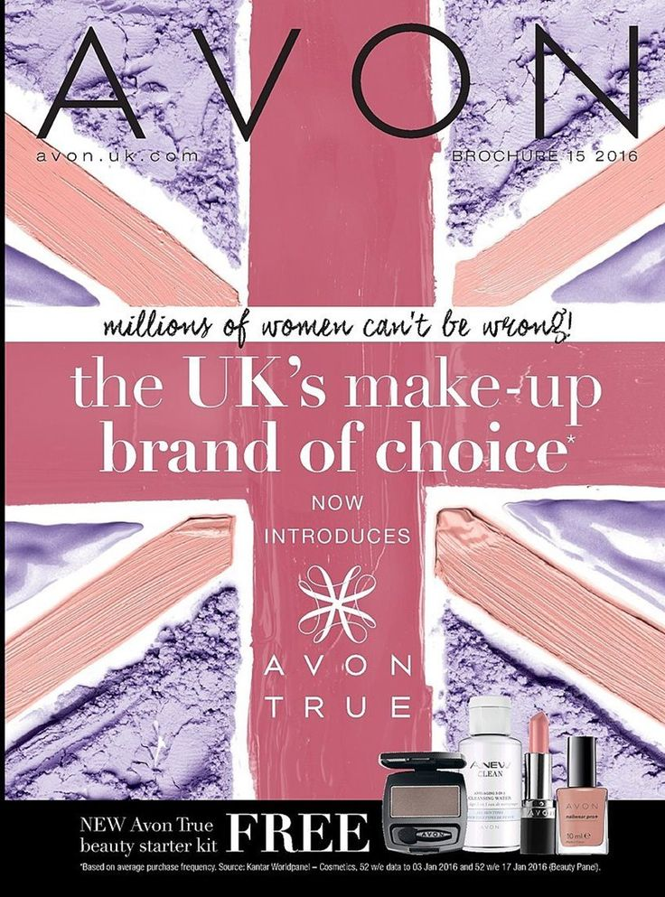 Welcome to my online Store! For great offers take a look at the brochure. Want to become a sales representative and receive up to £350 worth of products free then please contact me for more information.