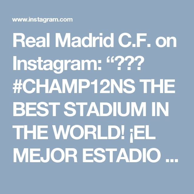 "Real Madrid C.F. on Instagram: ""🏟🎆🏆 #CHAMP12NS THE BEST STADIUM IN THE WORLD! ¡EL MEJOR ESTADIO DEL MUNDO! #HalaMadrid"""