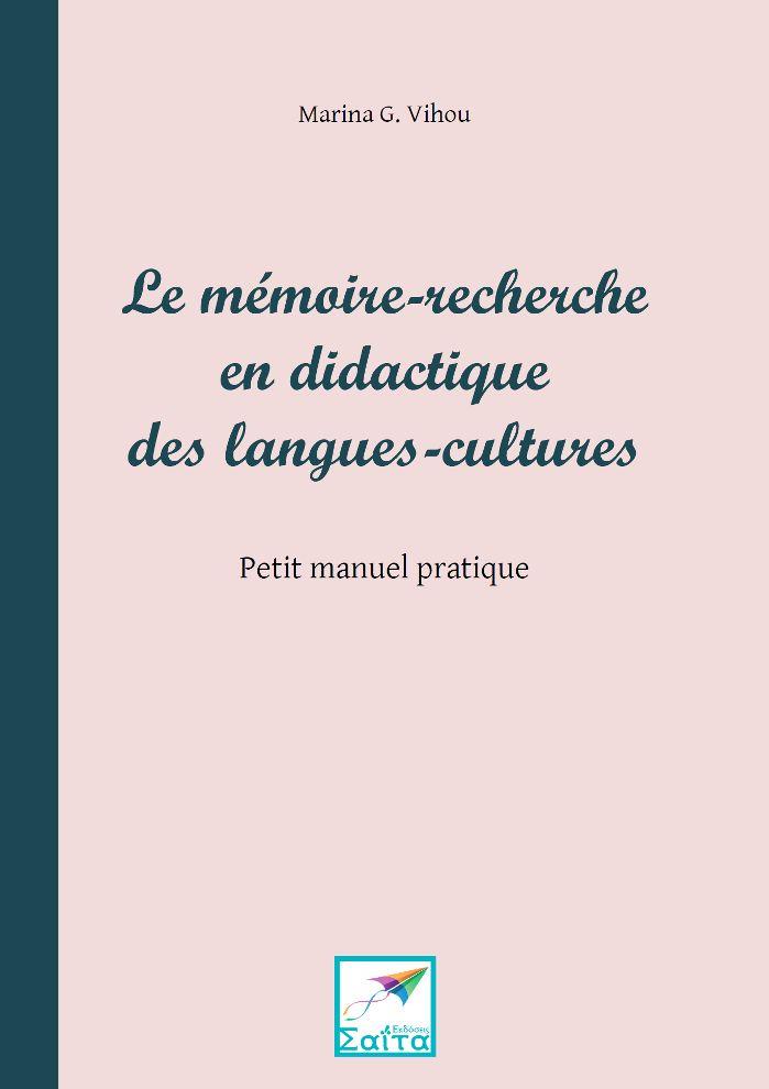 Le mémoire-recherche en didactique des langues-cultures, Petit manuel pratique, Marina Vihou, Saita publications, July 2015, ISBN: 978-618-5147-44-0 Download it for free at: www.saitabooks.eu/2015/07/ebook.165.html