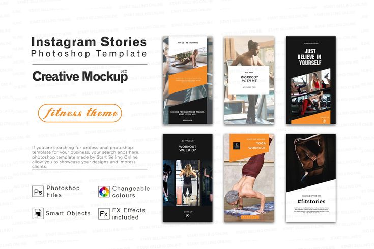Instagram Stories Photoshop Template For Fitness Health Etsy Photoshop Template Instagram Story Photoshop