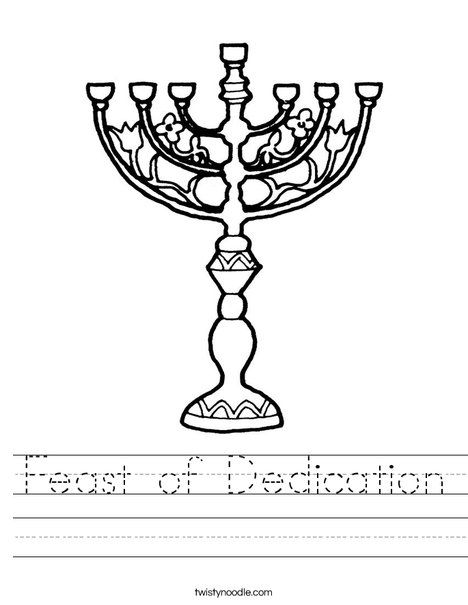 Feast Of Dedication Worksheet Twisty Noodle Hanukkah