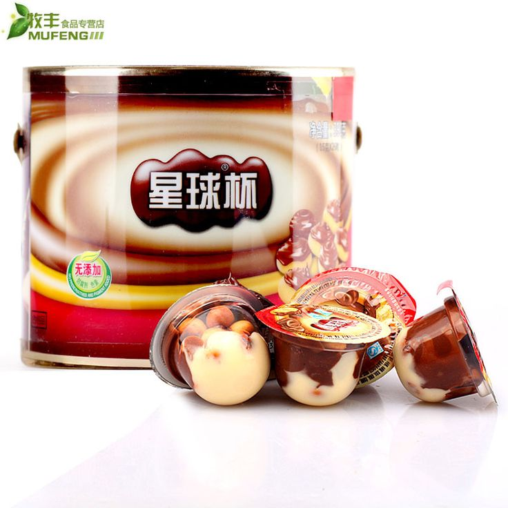 Find More Grain Products Information about Free shipping chocolate biscuit sweets and candy food chocolate food classical chinese snacks 390g 2F145,High Quality biscuit cookie,China snacks for young children Suppliers, Cheap biscuit powder from Lucy ZAKKA on Aliexpress.com