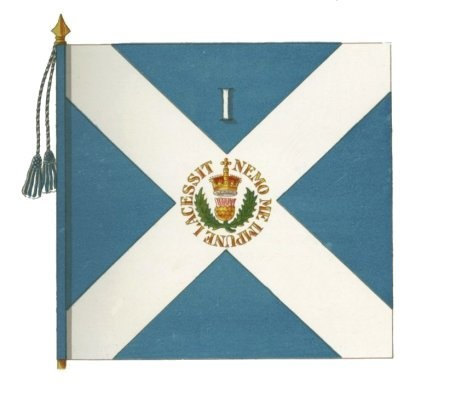 Colours of The Royal Regiment of Foot circa. 1687. For the First Captain. For more information on Scottish Uniforms click on the link below:-