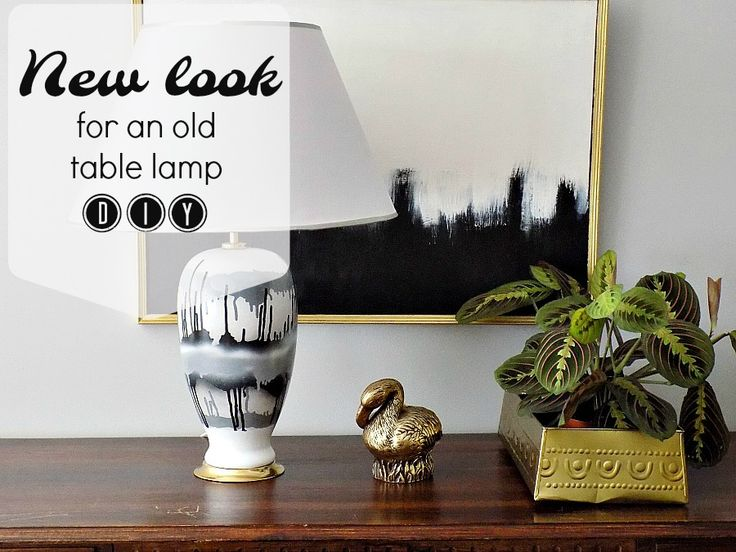 new-look-for-an-old-table-lamp-diy